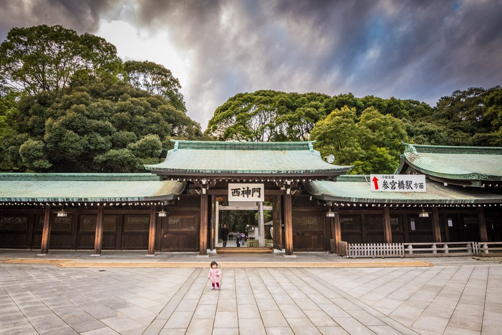 Japanischer Tempel, Tempel, Kind